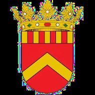Escudo de AYUNTAMIENTO DE ARGUIS